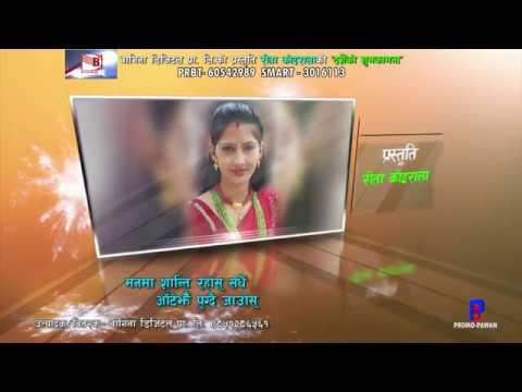 (Dashain Shubhakamana 2075 (दशैं शुभकामाना )Suman Pariyar & Purnakala B.C - Duration: 71 seconds.)