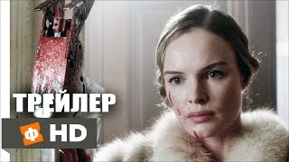 Nonton                                         Amnesiac                                  2015  Film Subtitle Indonesia Streaming Movie Download