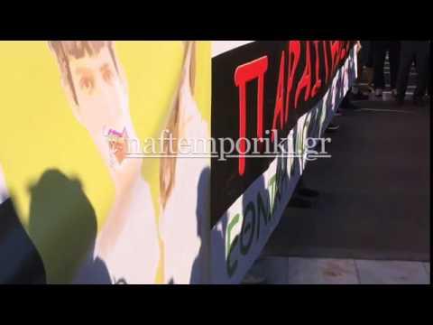 Βίντεο από τη συγκέντρωση του «Παραιτηθείτε»