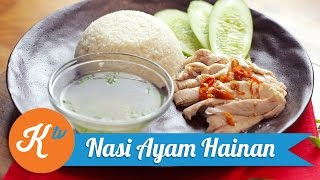 Video Hainan Chicken Rice Recipe | MARTIN NATADIPRAJA MP3, 3GP, MP4, WEBM, AVI, FLV November 2018