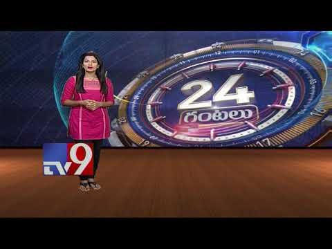 24 Hours 24 News | Top Headlines || Trending News - 12-10-2017 - TV9