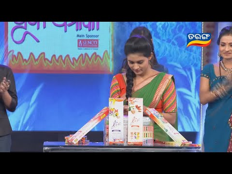 Video Puja Dhamaka Ep 9 download in MP3, 3GP, MP4, WEBM, AVI, FLV January 2017