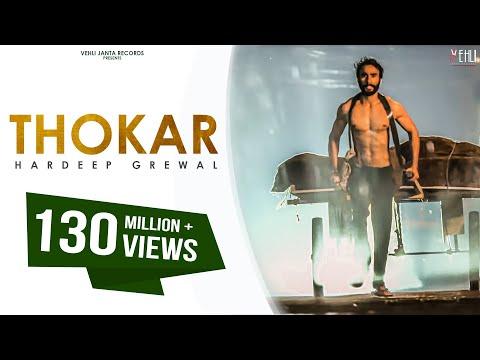 Thokar (Full Video )   Hardeep Grewal   Latest Punjabi Songs 2015   Vehli Janta Records