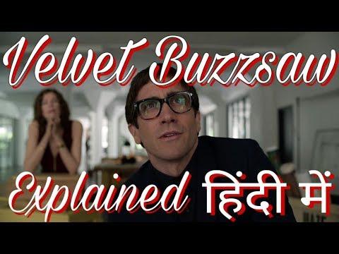 VELVET BUZZSAW (2019) explained in Hindi || VELVET BUZZSAW (2019) की कहानि समझिये हिंदी में