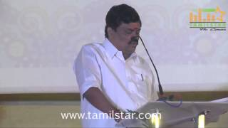 12th Chennai International Film Festival Inauguration
