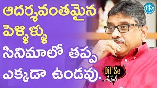 Video Dr. AV Gurava Reddy About His Wife || Dil Se With Anjali MP3, 3GP, MP4, WEBM, AVI, FLV Desember 2018