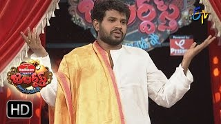 Video Hyper Aadi Raising Raju Performance | Jabardasth | 8th December 2016| ETV  Telugu MP3, 3GP, MP4, WEBM, AVI, FLV Oktober 2017