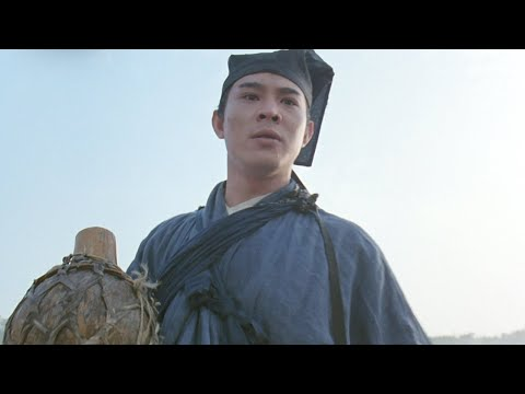 Swordsman II (1992) TRAILER [HD]