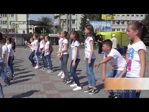 Діти з Квасилова та Здолбунова приїхали танцювати в Рівне [ВІДЕО]