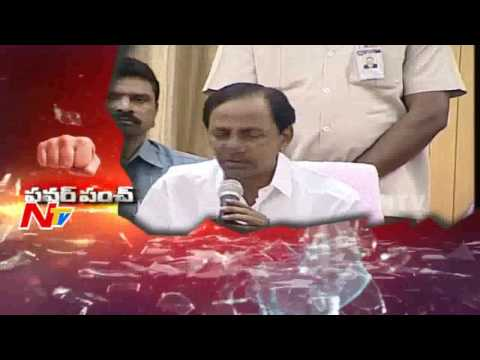 CM KCR Punch to Private Hospital Doctors | Power Punch
