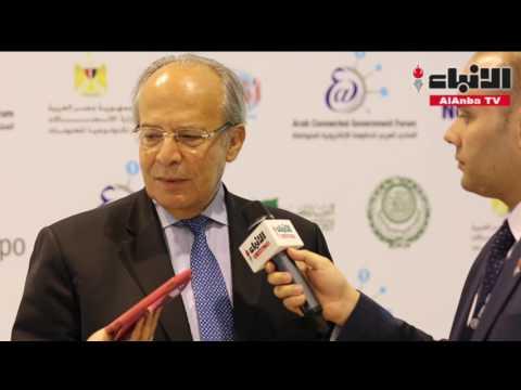 وزير التنمية المحلية المصري ضمن فاعليات منتدي الحكومة الالكترونية شرم الشيخ