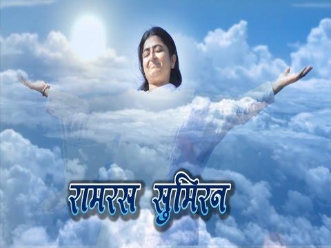 Mindfulness Meditation Music | Hare Ram Hare Krishna Kirtan- Maha Mantra -Prernamurti Bharti Shriji