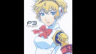 Fate is In Our Hands - PERSONA3 THE MOVIE -#2 Midsummer Knight's Dream- 主題歌CDセット