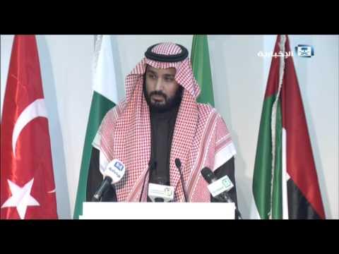#فيديو :: محمد بن سلمان يعلن تشكيل #تحالف_إسلامي_عسكري تقوده #السعودية