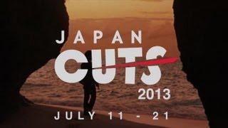 Japan Cuts 2013 - trailer