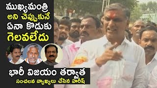 Video Harish Rao Sensational Comments On Revanth Reddy and Congress Top Leaders   NewsQube MP3, 3GP, MP4, WEBM, AVI, FLV Desember 2018