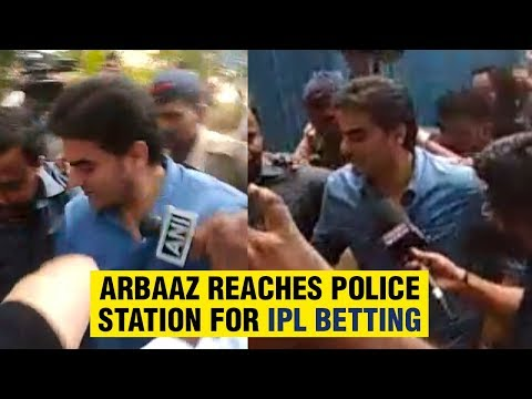 Arbaaz Khan Arrives At POLICE Station For BETTING