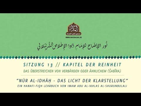 Nur al-Idah 13 | Das Überstreichen von Verbänden o.  ähnlichem (Ǧabīra)