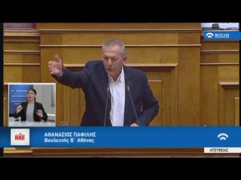 Α.Παφίλης (Κοινοβουλευτικός Εκπρόσωπος ΚΚΕ)(Αναθεώρηση Συντάγματος)(13/02/2019)