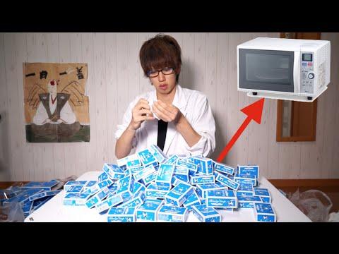 這個日本男把一百塊肥皂放進微波爐中加熱,結果…