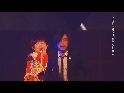 , title : '椎名林檎 - 「獣ゆく細道」 from (生)林檎博'18'