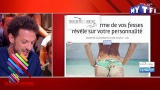 Video Vincent Dedienne nous parle de fesses 🍑 - Quotidien du 12 Juin MP3, 3GP, MP4, WEBM, AVI, FLV Agustus 2017