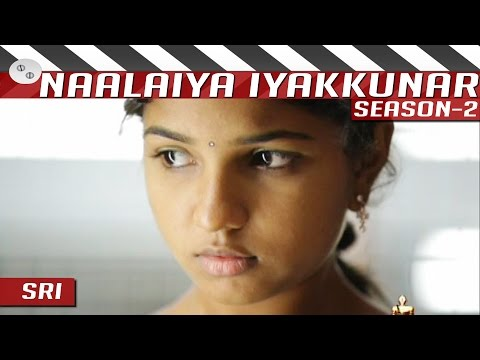 Sri-Tamill-Short-Film-by-Arun-Naalaiya-Iyakkunar-2