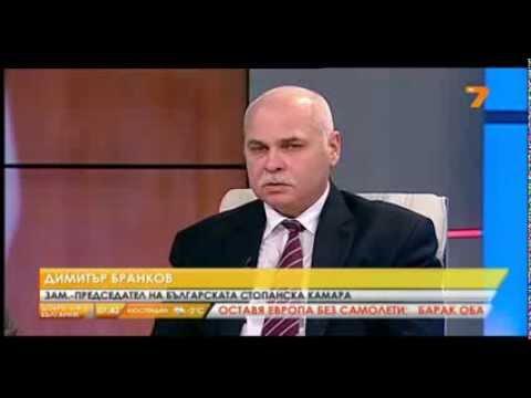 Д.Бранков коментира идеи за промени в КТ