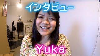 スピーカーの素を公開 – Yuka 編 -