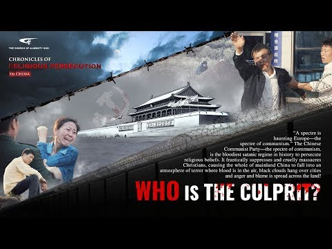 """Christian Movie """"Who Is the Culprit?"""""""