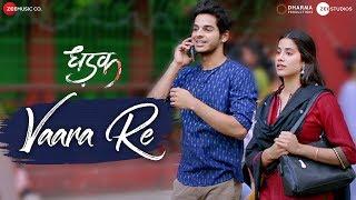 Video Vaara Re | Dhadak | Ishaan & Janhvi | Ajay Gogavale | Ajay-Atul MP3, 3GP, MP4, WEBM, AVI, FLV Agustus 2018