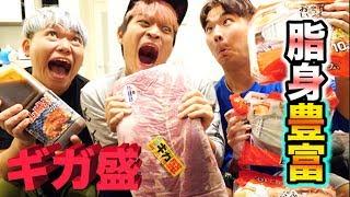 Video 超ギガ盛りの豚肉を食い切りたいんじゃ!!!! MP3, 3GP, MP4, WEBM, AVI, FLV Januari 2019
