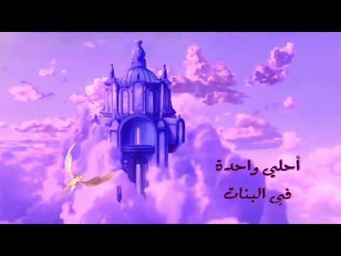 """بعد 24 ساعة..""""نشيد العاشقين"""" لأحمد جمال في طريقها لتحقيق ربع مليون مشاهدة"""