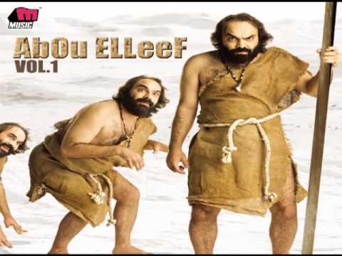 YouTube   Abou Elleef   Theqah Fi Hadd   أبو الليف   ثقة في حد (видео)