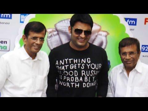 Kapil Sharma Kick Starts With Kis Kisko Pyaar Karo