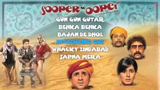SOOPER SE OOPER JUKEBOX | FULL SONGS | VIR DAS