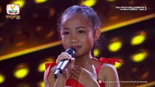 ហ៊ា ស្រីរ័ត្ន - លើកទីមួយ (Blind Audition Week 2 | The Voice Kids Cambodia Season 2)