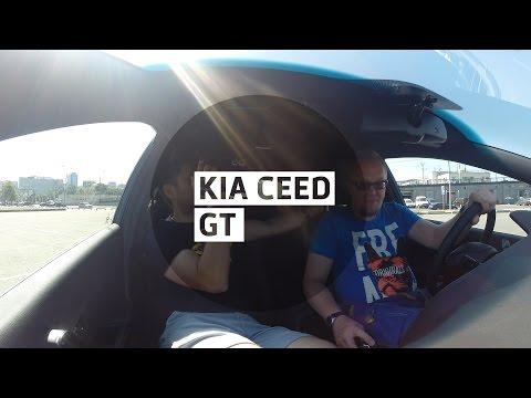 Kia Ceed GT KIA Ceed GT Большой тест-драйв видеоверсия Big Test Drive