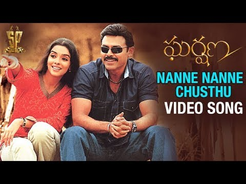 Video Nanne Nanne Chusthu Video Song | Gharshana Video Songs | Venkatesh | Asin | Harris Jayaraj download in MP3, 3GP, MP4, WEBM, AVI, FLV January 2017