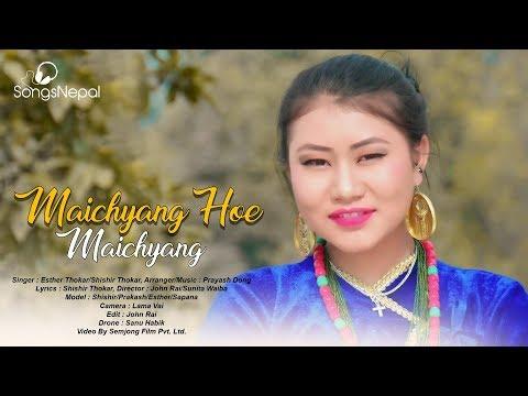 (Maichyang Hoe Maichyang - Esther Thokar & Shishir Thokar | New Nepali Tamang Selo Song | 2019/2075 - Duration: 6 minutes, 29 seconds.)