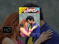 Yevadu HD (2014) || Telugu Full Movie || Ram Charan - Shruti Haasan