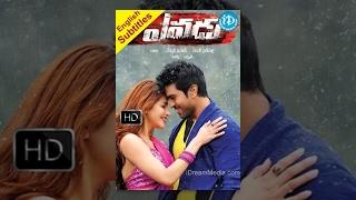 Yevadu Telugu Full Movie  Ram Charan  Shruti Hassan  Vamsi Paidipally  DSP