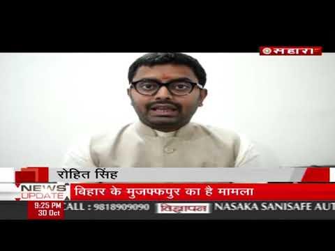 युवा चेतना के राष्ट्रीय संयोजक रोहित कुमार सिंह ने की पत्रकार वार्ता