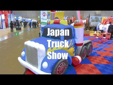 Japan Truck Show 2018 at Pacifico Yokohama in JAPAN