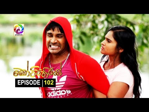 Kotipathiyo Episode 102