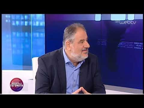 Ο Σ.Θωμαδάκης και η Δρ. Α.Μοσχοβάκη για το λαθρεμπόριο καπνικών ειδών και αλκοόλ | 21/06/2019 | ΕΡΤ