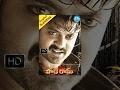 Hare Ram Telugu Full Movie  Kalyan Ram Priyamani Ali  Harshavardhan  Mickey J Meyer waptubes