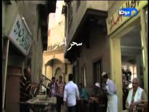 Al Zoga AL Rab3a on Panorama Drama in Ramadan MP4