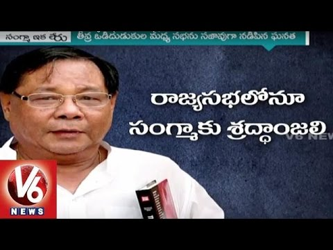 Former-Lok-Sabha-speaker-PA-Sangma-passes-away-V6-News-05-03-2016