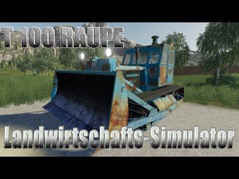 T 100 Raupe v1.0.0.0